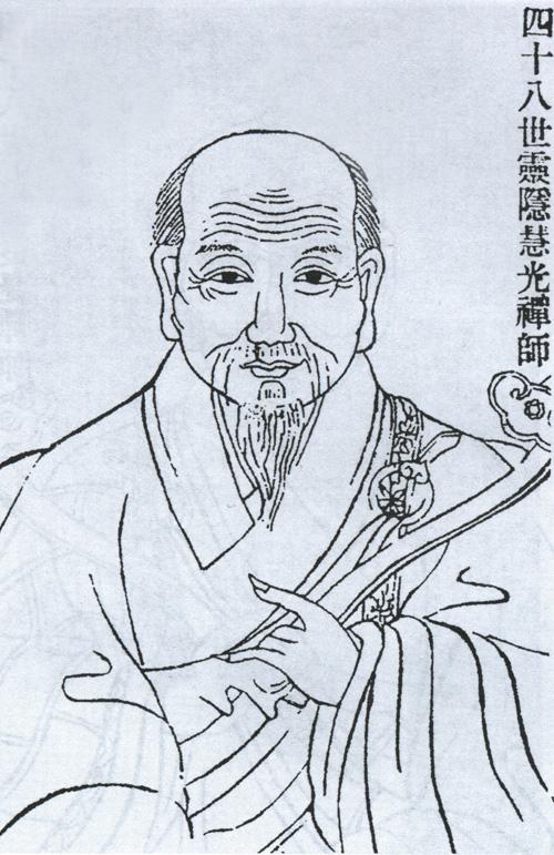 杭州名人的简笔画